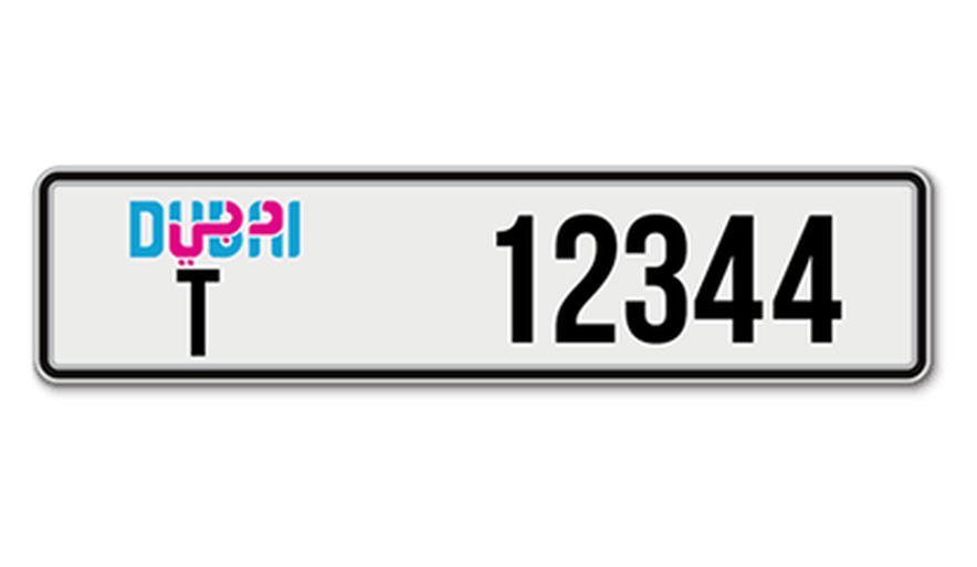 لوحة مركبة T-12344