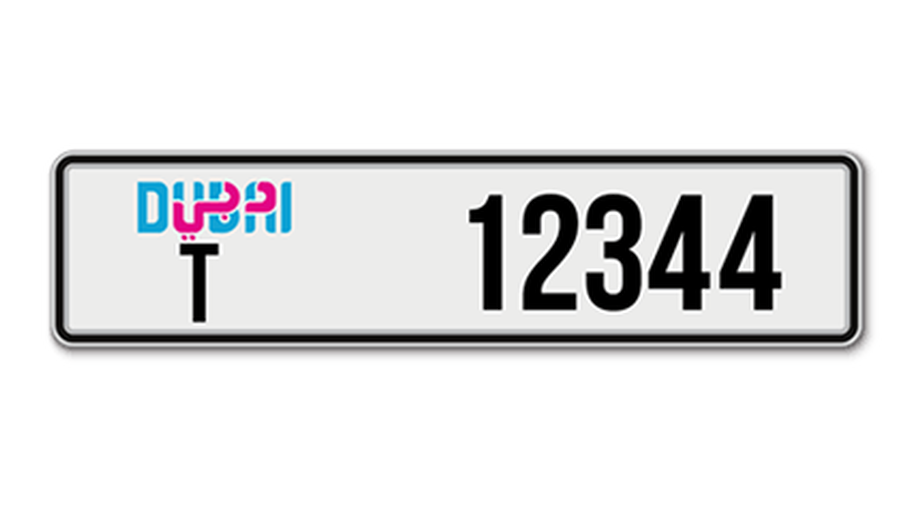 License Plate T-12344