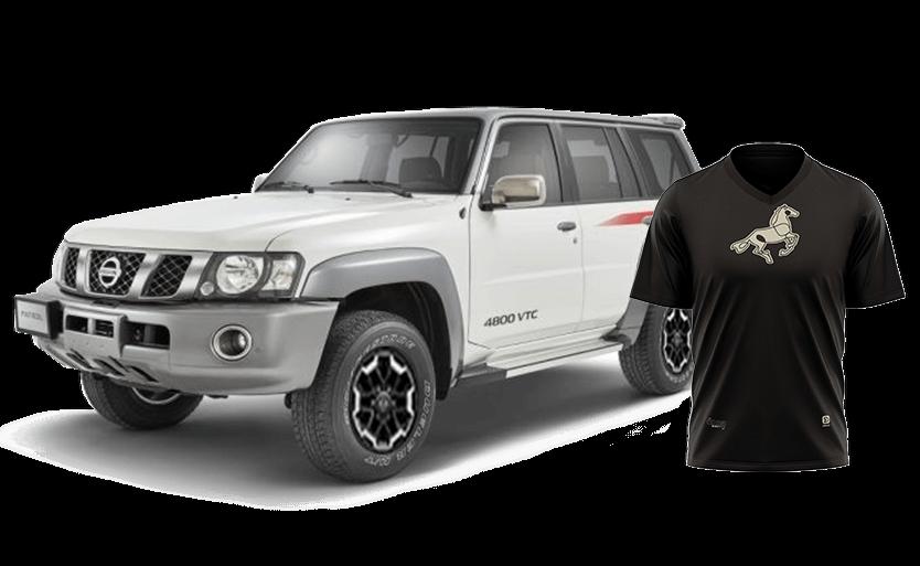 2021 Nissan Patrol Super Safari combined