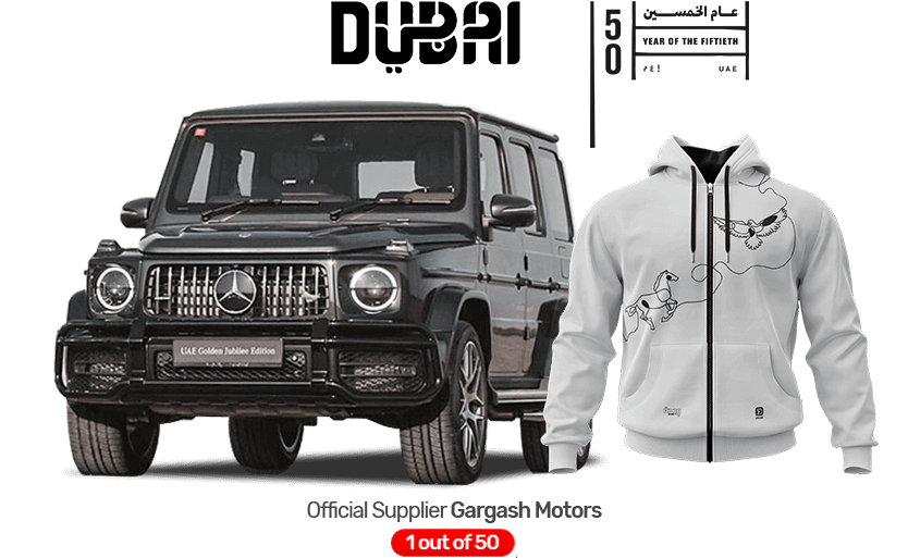 Limited Edition Mercedes-AMG G63: UAE Golden Jubilee Edition combined