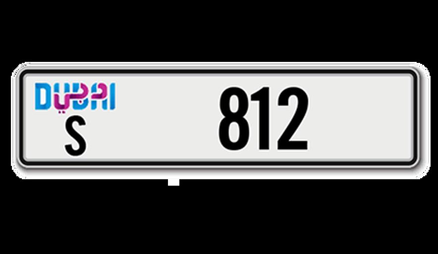 لوحة مركبة برقم مميز S-812