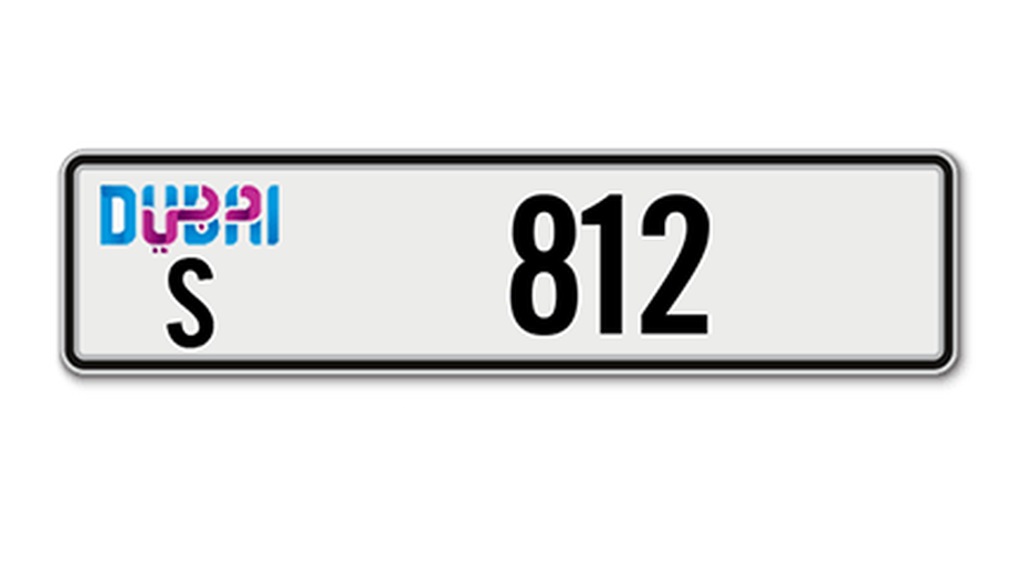 VIP License Plate S-812