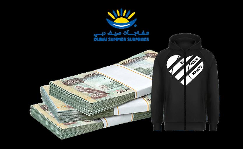 [[PrizeValue]] Cash combined