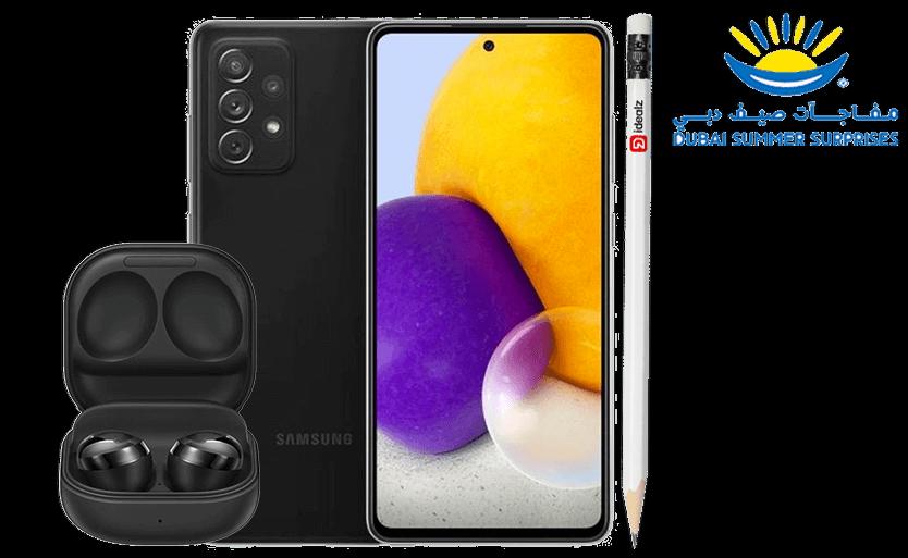 Galaxy A72 Bundle combined