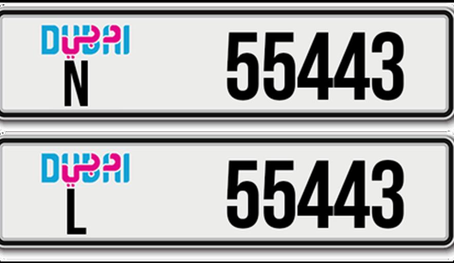لوحتي مركبات بأرقام مميزة دبي