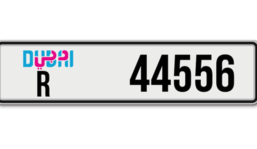 لوحة مركبة R-44556