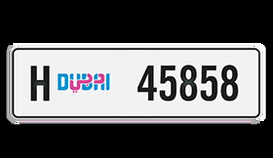 لوحة مركبة H-45858