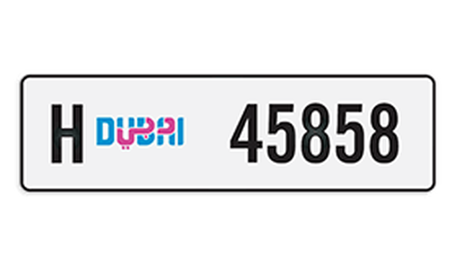License Plate H-45858