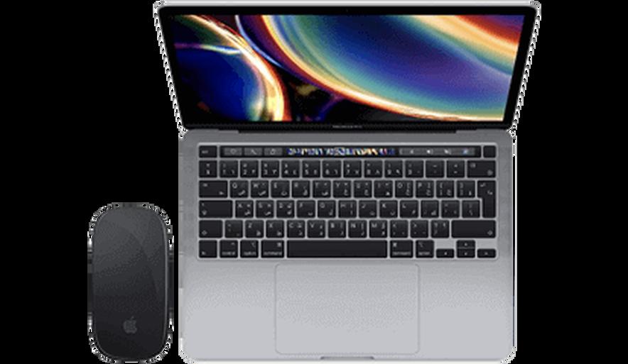 Macbook Pro Bundle
