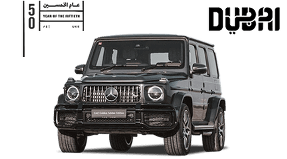Limited Edition Mercedes G63: UAE Golden Jubilee Edition prize