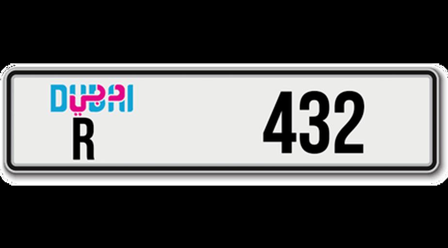 لوحة مركبة برقم مميز R-432